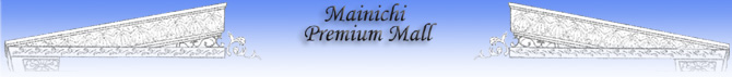 Mainichi Premium Mall